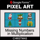 Christmas: Missing Numbers in Multiplication - Pixel Art M
