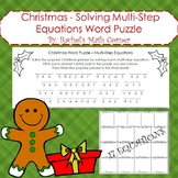 Christmas - Multi-Step Equation Word Puzzle
