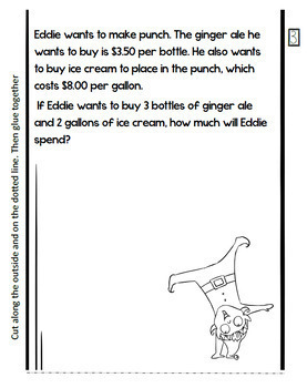 Christmas Multi-Step Word Problem Craftivity: Common Core Aligned 2nd-5th