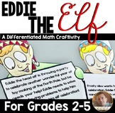 Christmas Math Craft Multi-Step Word Problem Craftivity: Dif. for Grades 2-5