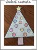 Christmas Multiples Tree Craftivity