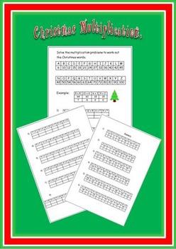 Christmas Math Worksheet: Multiplication.