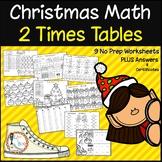 Christmas Multiplication - 2 Times Tables - No Prep Worksheets