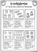 Christmas Multiplication Activities / Noël: Activités de multiplication