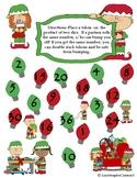 Christmas Multiplication Bump Game