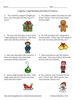 Christmas Multiplication Bundle - Worksheets, Task Cards and PowerPoint Game
