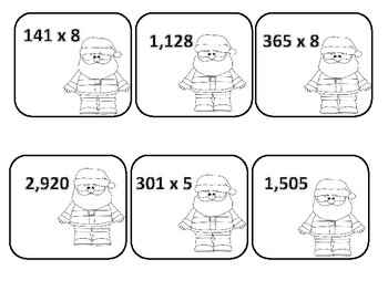 Christmas Multiplication Card Match-Up
