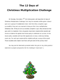 Christmas Multiplication Challenge