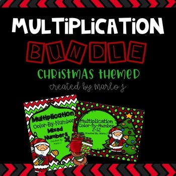 Christmas Multiplication Color-By-Number BUNDLE
