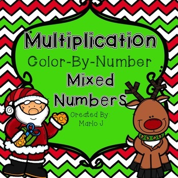 Christmas Multiplication Color By Number By Createdbymarloj Tpt