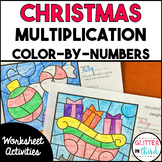 Christmas Math Activities Multiplication Color By Number FREE