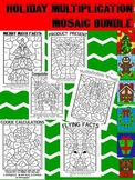 Christmas Multiplication Color By Number Bundle-FUN!