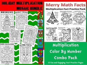 Christmas Multiplication Color By Number Combo Pack! 12 Unique Pages of Fun!