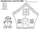 Christmas Multiplication Coloring Sheets