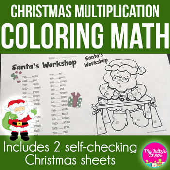 Christmas Multiplication Coloring Sheets for Fact Practice by ...