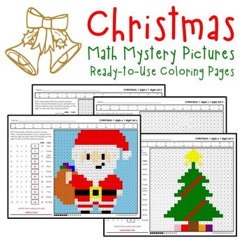 Christmas Math Multiplication, Christmas Multiplication Color by Number