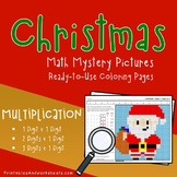 Christmas Multiplication Worksheet, Multiplying Number Math Facts Coloring Pages