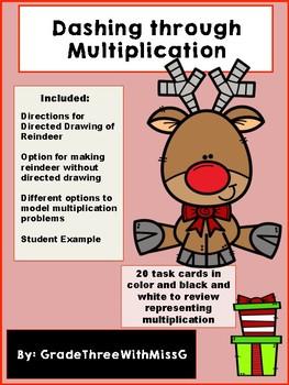 Christmas Multiplication Craft