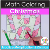Christmas Multiplication & Division Coloring Pages