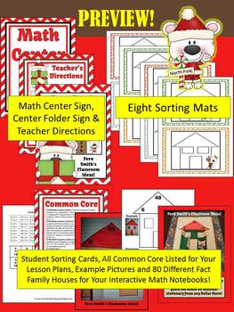 Christmas Multiplication and Division Fact Families Center Game and Activity