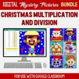 Christmas Multiplication Division Google Classroom 2nd, 3rd, 4th, 5th Grade