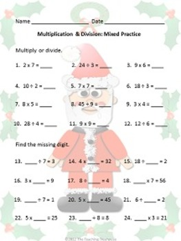 Christmas Multiplication & Division