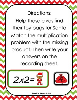 Christmas Multiplication Doubles Facts Matching Game