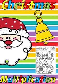 Christmas Multiplication(FREE- FEEDBACK CHALLENGE)