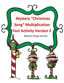 Christmas Math Multiplication Facts Mystery Song Activity Version 2