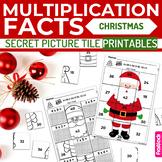 Christmas Multiplication Facts Secret Picture Tile Printables