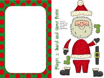 Christmas Multiplication Hangman
