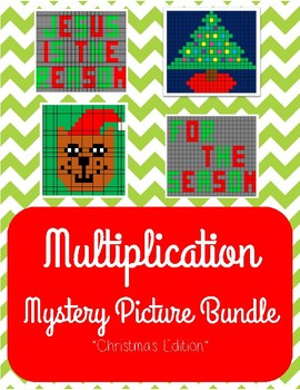 Christmas Multiplication Mystery Picture BUNDLE!