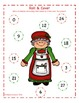Christmas Multiplication Roll and Cover