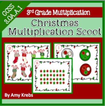 Christmas Multiplication Scoot