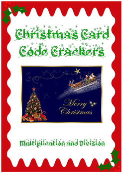 Christmas Multiplication and Division: Christmas Card Code