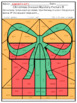 Christmas Multiplication and Division Mystery Pictures