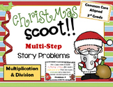 Christmas Multiplication and Division Scoot