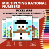 Christmas: Multiplying Rational Numbers Pixel Art Mystery