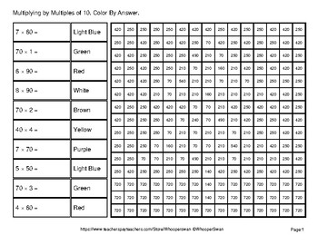 Christmas: Multiplying by Multiples of 10, 100, 1000 - Math Mystery Pictures