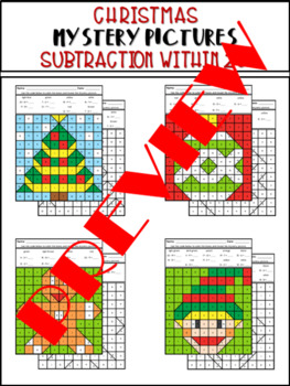 Christmas Mystery Pictures Addition Subtraction Within 20 Bundle