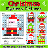 Christmas Activities Addition and Subtraction - Christmas