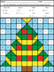 Christmas Mystery Pictures Subtraction Within 20 ~ Fact Fluency