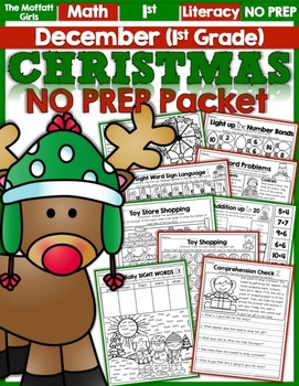 December NO PREP Packet (1st Grade)