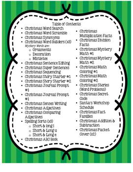 Christmas NO PREP Printables and Activities