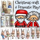 Christmas Nativity Craft / Dramatic Play