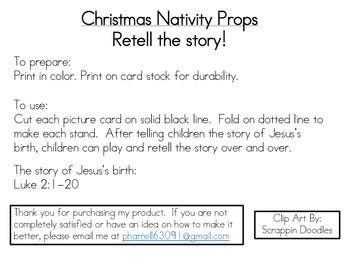 Christmas Nativity Props  (Retell the story!)