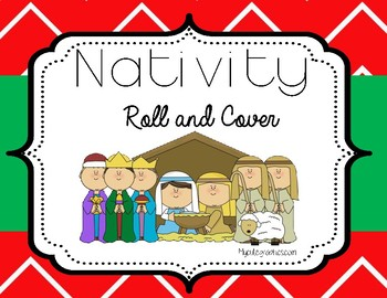 Christmas Nativity Roll and Cover