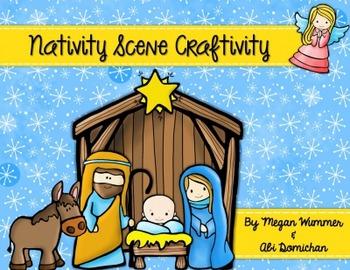 Christmas Nativity Scene Craftivity