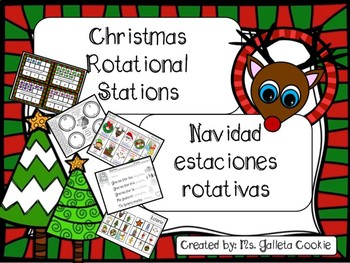 Christmas Navidad 5 rotational stations and flashcards English Spanish