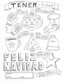 Christmas Navidad Color by conjugation Querer Tener Spanish Verbs No prep